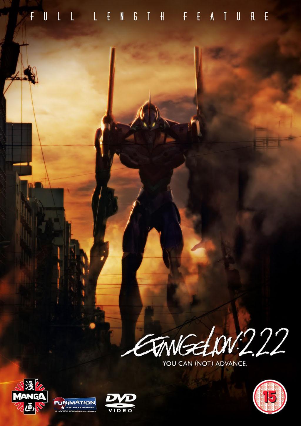 evangelion_2.22_poster.jpg